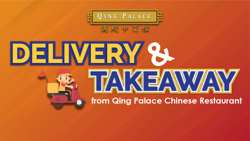 Food Delivery & Takeaway from Qing Palace